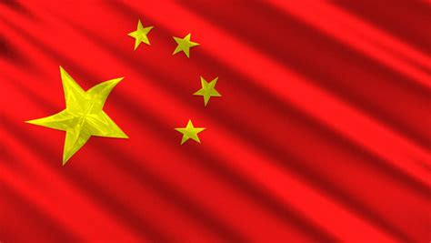 Chinese Flag Animation 3D Stars (PAL) Stock Footage Video