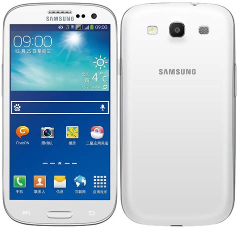 Samsung I9300I Galaxy S3 Neo specs, review, release date